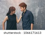 the couple husband and wife... | Shutterstock . vector #1066171613