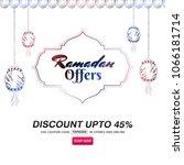 ramadan super sale   banner... | Shutterstock .eps vector #1066181714