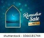holy month of ramadan season... | Shutterstock .eps vector #1066181744