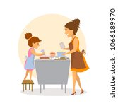 mother and daughter baking... | Shutterstock .eps vector #1066189970