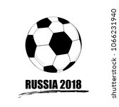 football cup logo isolated on... | Shutterstock .eps vector #1066231940