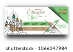 modern eid sale banner template.... | Shutterstock .eps vector #1066247984