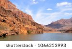 grand canyon national park  in...   Shutterstock . vector #1066253993