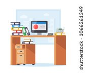 interior office room workplace. ... | Shutterstock .eps vector #1066261349