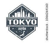 tokyo japan travel stamp icon... | Shutterstock .eps vector #1066264160