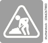 work in progress sign board | Shutterstock .eps vector #1066267883