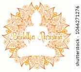 buddha purnima vector... | Shutterstock .eps vector #1066271276