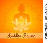 buddha purnima vector... | Shutterstock .eps vector #1066271279