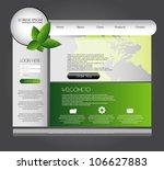 modern web design template | Shutterstock .eps vector #106627883