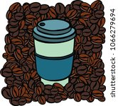 coffee cup with background of... | Shutterstock .eps vector #1066279694