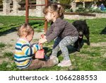 brother and sister fighting... | Shutterstock . vector #1066288553