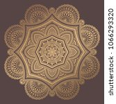 mandala vector design element.... | Shutterstock .eps vector #1066293320