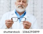 expirienced doctor advising... | Shutterstock . vector #1066293899