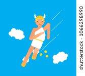 olympic god hermes. stock...   Shutterstock .eps vector #1066298990