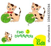 educational game for kids. to... | Shutterstock .eps vector #1066320266