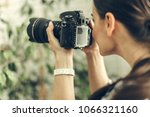 pretty woman is a professional... | Shutterstock . vector #1066321160