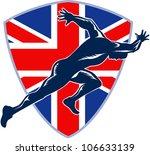 retro illustration of a runner... | Shutterstock . vector #106633139