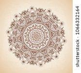 vintage vector pattern. hand... | Shutterstock .eps vector #1066332164