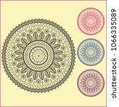 mandala design art | Shutterstock .eps vector #1066335089
