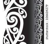 maori styled tattoo pattern....   Shutterstock .eps vector #106634279