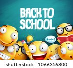 back to school smileys vector... | Shutterstock .eps vector #1066356800