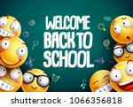 smileys back to school vector... | Shutterstock .eps vector #1066356818
