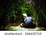vietnamese people paddling in... | Shutterstock . vector #106635710