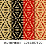 set of seamless texture of... | Shutterstock .eps vector #1066357520