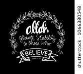 allah grants stability to those ... | Shutterstock .eps vector #1066380548