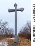Small photo of BEREGOVOE, KALININGRAD OBLAST, RUSSIA - MARCH 30, 2017: Memorial cross on the place of the alleged martyrdom of the famous Christian Saint Adalbert of Prague (known also as Vojtech) in 23 April 997.