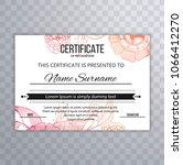 abstract certificate template... | Shutterstock .eps vector #1066412270