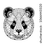 panda bear zentangle stylized.... | Shutterstock .eps vector #1066443320
