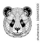panda bear zentangle stylized....   Shutterstock .eps vector #1066443320