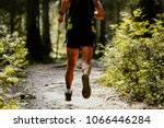 legs runner athlete in spray... | Shutterstock . vector #1066446284