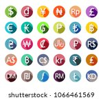 currency signs representing... | Shutterstock .eps vector #1066461569