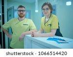 medical education   concept...   Shutterstock . vector #1066514420