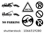 traffic sign no parking tow... | Shutterstock .eps vector #1066519280