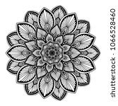 mandalas for coloring book.... | Shutterstock .eps vector #1066528460