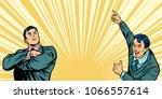 two businessmen background. pop ...   Shutterstock .eps vector #1066557614