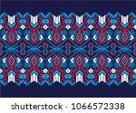 ikat geometric folklore... | Shutterstock .eps vector #1066572338