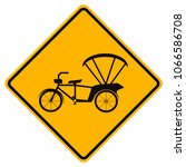 warning bicycle or tricycle... | Shutterstock .eps vector #1066586708