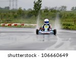 targu secuiesc  romania   may... | Shutterstock . vector #106660649