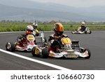 targu secuiesc  romania   may... | Shutterstock . vector #106660730