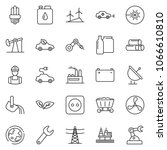 thin line icon set   offshore... | Shutterstock .eps vector #1066610810