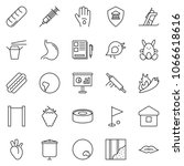 thin line icon set   notes... | Shutterstock .eps vector #1066618616