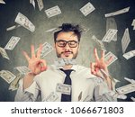 business man in glasses... | Shutterstock . vector #1066671803