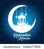 ramadan kareem card with temple ... | Shutterstock .eps vector #1066677890