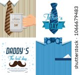happy fathers day card with... | Shutterstock .eps vector #1066679483