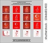 23 nisan cocuk baryrami set.... | Shutterstock .eps vector #1066681403