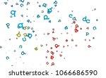 light black vector background...   Shutterstock .eps vector #1066686590